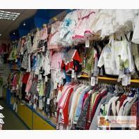 Продаем качественную детскую одежду от производителя.