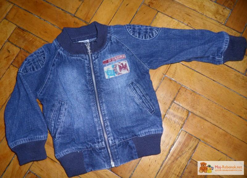 Джинсовая одежда Москва
