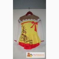 Продам платье для фигурного катания для выступлений.