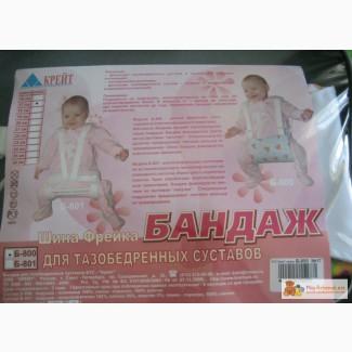 Бандаж для тазобедренных суставов Б-800 в Красноярске
