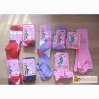 Новая одежда для детей в Калининграде