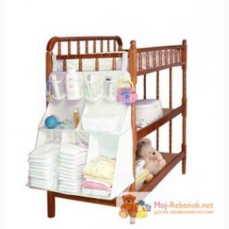 Cумка для детской кроватки в Нижнем Новгороде