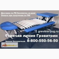 Тренажер Грэвитрин-профессиональный купить от производителя оборудование для спины домой