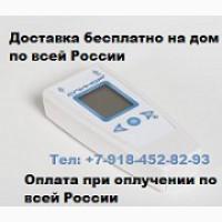 Прибор Спинор LCD, аппарат КВЧ-ИК и ФРИ терапии купить, цена