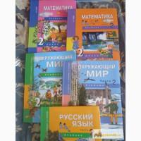 Учебники по пр. Перспективная нач школа для 2 и 3 кл в Омске