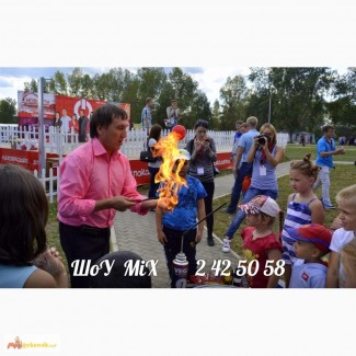 Фокусник волшебник на детский праздник