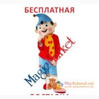 Ростовая кукла Незнайка в Москве
