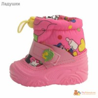 Продам новую детскую зимнюю обувь от 18 - 26размера