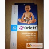 Бандаж грыжевой пупочный для детей Orlet в Новокузнецке