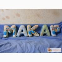 Мягкие буквы - подушки в Екатеринбурге