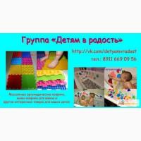 Мини-коврики для ванной в Петрозаводске