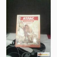 Энциклопедии детские в Кемерово