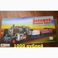 Железная дорога в Новокузнецке