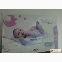 Весы для новорожденного в Люберцах