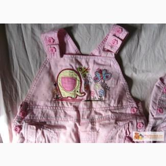 Песочники для девочки в Челябинске