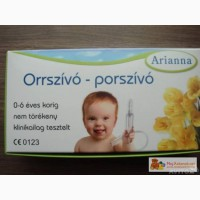 Предлагаю Аспиратор назальный BabyVac Arianna