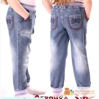 Детская одежда оптом от производителя без рядов детский