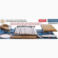 Тренажер для вытяжки позвоночника спины Грэвитрин-комфорт плюс Вибромассаж цена