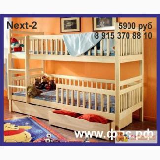 """Кровать двухъярусная """"Next 2"""" для детей и подростков, из массива сосны"""