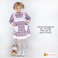 Платье для девочки от курского производителя