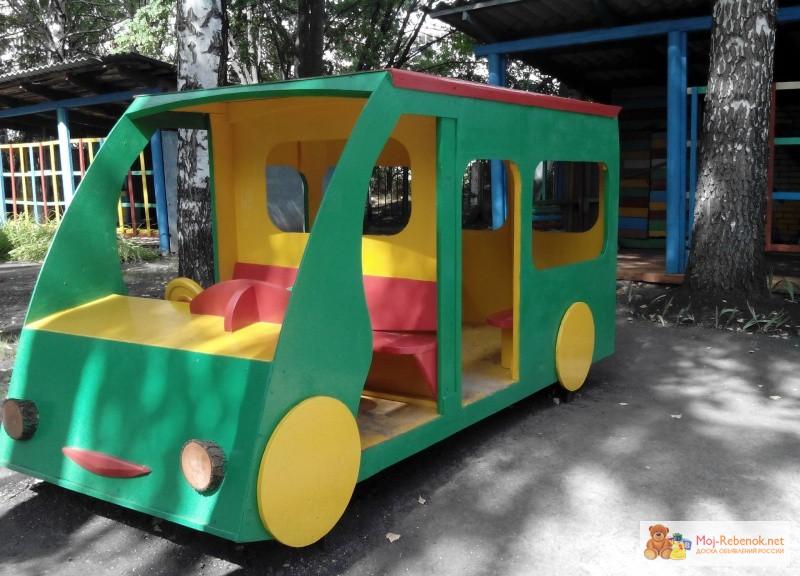 Автобус из дерева для детской площадки своими руками фото