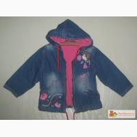 Джинсовая куртка Глория Джинс в Омске