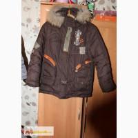 Куртка зимняя в Иваново