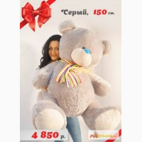 Плюшевый медведь в Тольятти
