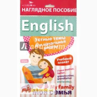 Продам развивающие книги для детей от 2 до 5 лет