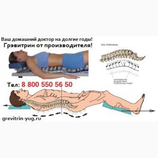 Лечение s-образного сколиоза позвоночника Тренажер Грэвитрин-комфорт плюс Вибромассаж спин