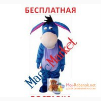 Ростовая кукла Ослик ИА в Москве