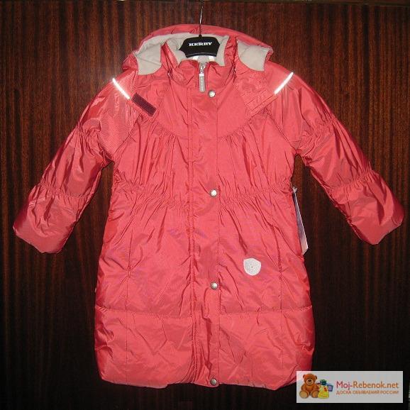 Финское зимнее пальто на изософте
