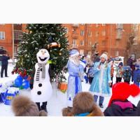Дед Мороз Новый год Красноярск