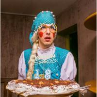 Экспресс поздравление от Василисы Красноярск