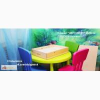 Планшет/стол для рисования песком дет. в Зеленограде
