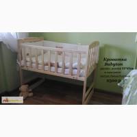 Детскую кроватку Babyton в Череповце