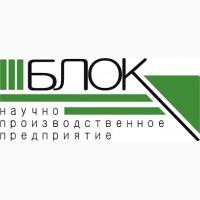 Пигменты на складе в Москве НПП БЛОК