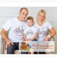 Одинаковая одежда для всей семьи в России