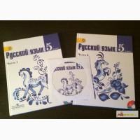 Учебники фгос Русский язык 5 класс 2 час в Москве