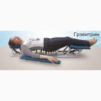 Массажная кровать Грэвитрин для массажа спины цена-купить
