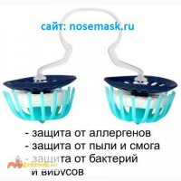 Фильтры для носа от аллергии в Чите