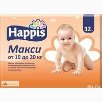 Подгузники Happis Макси от 10 до 20 кг в Красноярске