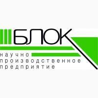 Двуокись титана рутильной формы марка: R903 НПП БЛОК