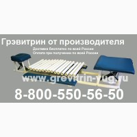 Лечение компрессионного перелома позвоночника - тренажер Грэвитрин купить