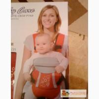 Деткая переноска-кенгуру Baby Care в Ижевске