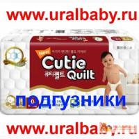 Подгузники Cutie Quilt в Екатеринбурге