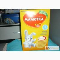 Сухая молочная смесь Малютка №1 в Челябинске