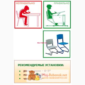 Парта ДЭМИ Стол СУТ 17-04-04+Стул СУТ 01. (пластик)