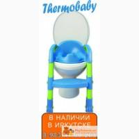 Новая Накладка на унитаз Thermobaby Kidd в Ангарске