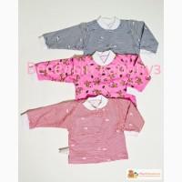 Детская одежда оптом и в розницу от производителя